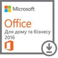 Пакет офисных приложений Microsoft Office 2016 для дома и безнеса 1 ПК (электронная лицензия, все языки) (T5D-02322)