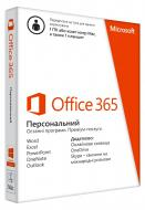 Офисное приложение Microsoft Office 365 Personal 1 ПК или Мас (электронная лицензия) (QQ2-00004)