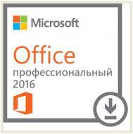 Офисное приложение Microsoft Office Pro 2016 1 ПК (электронный ключ, все языки) (269-16801)