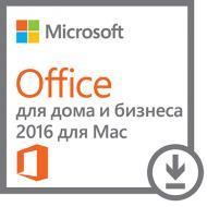 Пакет офисных приложений Microsoft Office 2016 для Mac для дома и бизнеса 1 ПК (электронная лицензия, все языки) (W6F-00652)