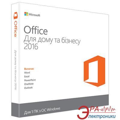 Офисное приложение Microsoft Office Home and Bussiness 2016 Ukr DVD BOX (T5D-02297)
