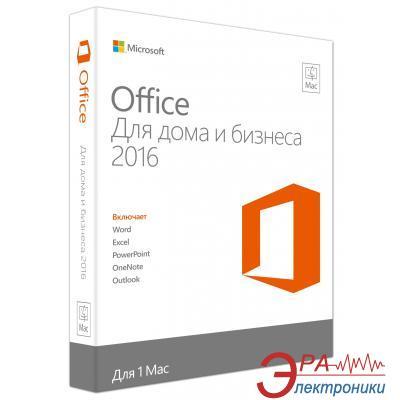 Офисное приложение Microsoft Office Home and Bussiness 2016 Rus DVD BOX (T5D-02290)