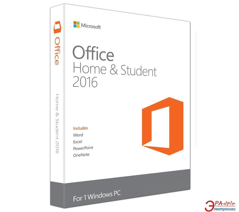 Офисные приложения Microsoft Office Home and Student 2016 Russian Only Medialess (79G-04324)