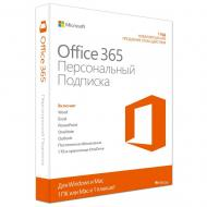 Офисные приложения Microsoft Office 365 Personal Russian Sub 1 year Medialess P2 (QQ2-00548)