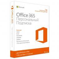 Офисные приложения Microsoft Office 365 Personal Russian Sub 1 year Medialess P2 (QQ2-00548)
