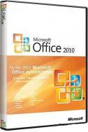 Пакет офисных приложений Microsoft Office Standard 2010 32bitx64 RUS DiskKit MVL DVD (021-09534)