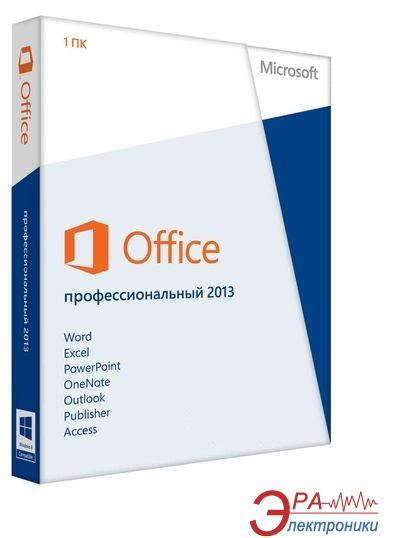 Пакет офисных приложений Microsoft Office Pro 2013 Russian DVD BOX (269-16288)