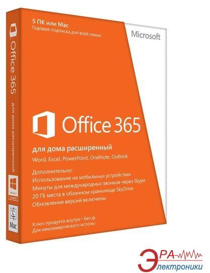 Пакет офисных приложений Microsoft Office365 Home Prem English Subscr 1YR Medialess (6GQ-00019)