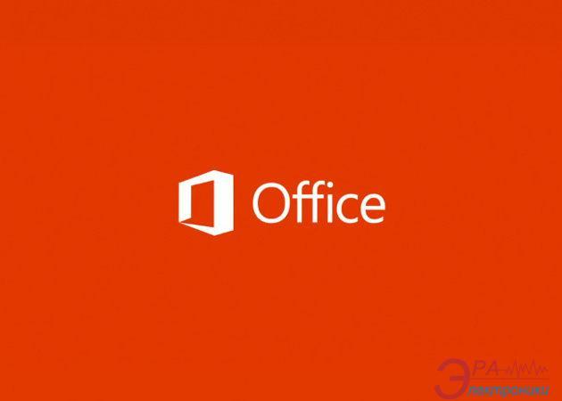 Пакет офисных приложений Microsoft Office 2013 Russian Government OPEN 1 License Level A (021-10272)