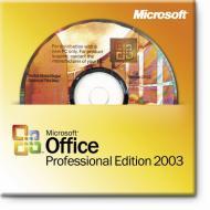 Пакет офисных приложений Microsoft Office 2003 Professional Rus BOX (269-06846)