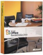 ����� ������� ���������� Microsoft Office 2003 Standart Rus BOX (021-063042)