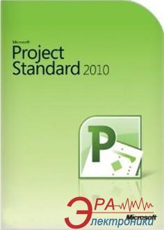 Офисное приложение Microsoft Project 2010 32-bit/ x64 Russian DVD (Z9V-00021)