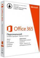 Офисное приложение Microsoft Office365 Personal 32/64 Russian Subscr 1YR Medialess (QQ2-00078)