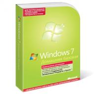 Операционная система Microsoft Windows 7 Home Basic 32-bit (F2C-00201) OEM