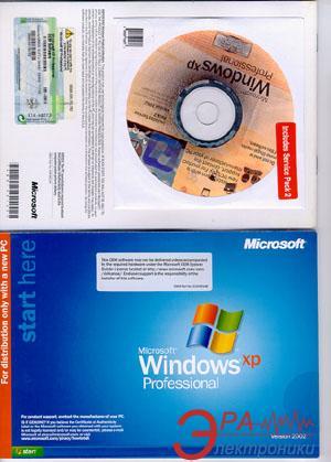 Операционная система Microsoft Windows XP Professional SP2 Rus OEM