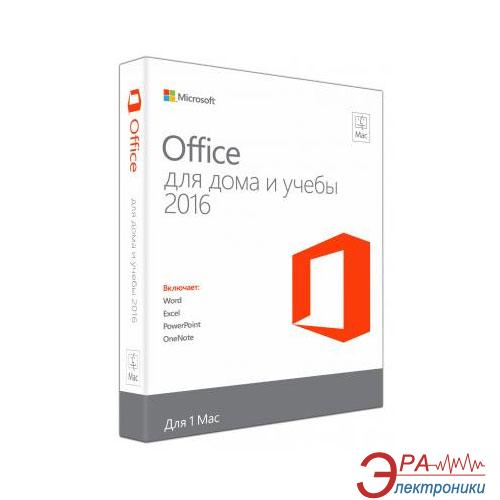 ПО Microsoft Office Mac Home Student 2016 Russian Only Medialess (GZA-00647)