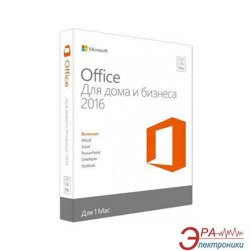 ПО Microsoft Office Mac Home Business 1PK 2016 Russian Only Medialess (W6F-00500)