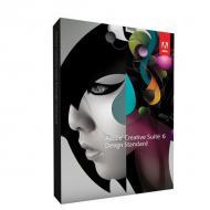 �� Apple Adobe CS6 Design Standard 6 Retail (65163207)