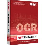 Распознавание текста ABBYY FINE READER 10.0 Professional Edition