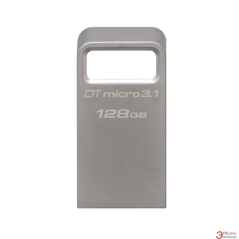 Флеш память USB 3.1 Kingston 128 Гб DT Micro 3.1 Metal (DTMC3/128GB)