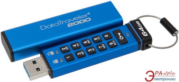 Флеш память USB 3.0 Kingston 64 Гб DT 2000 Metal Security (DT2000/64GB)
