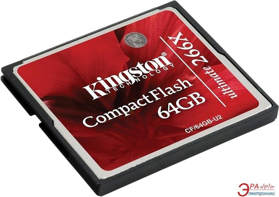 Карта памяти Kingston 64Gb Compact Flash 266x (CF/64GB-U2)