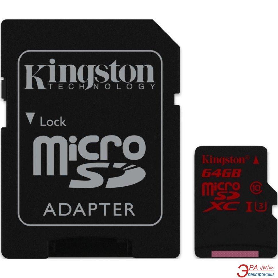 Карта памяти Kingston 64Gb microSD Class 10 U3 + SD adapter (SDCA3/64GB)