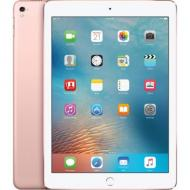 Планшет Apple A1673 iPad Pro 9.7 Wi-Fi 256GB Rose Gold (MM1A2RK/A)