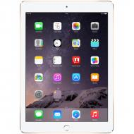 ������� Apple A1674 iPad Pro 9.7 Wi-Fi 4G 32GB Silver (MLPX2RK/A)