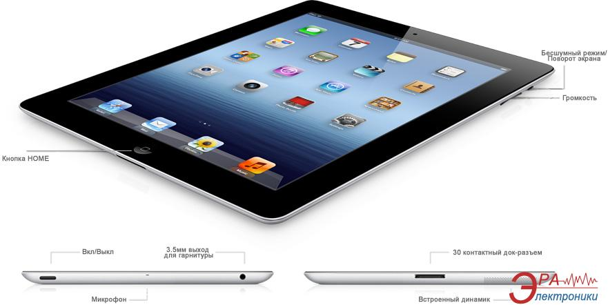 Планшет Apple A1416 new iPad Wi-Fi 64GB (black) (MC707RS/A)