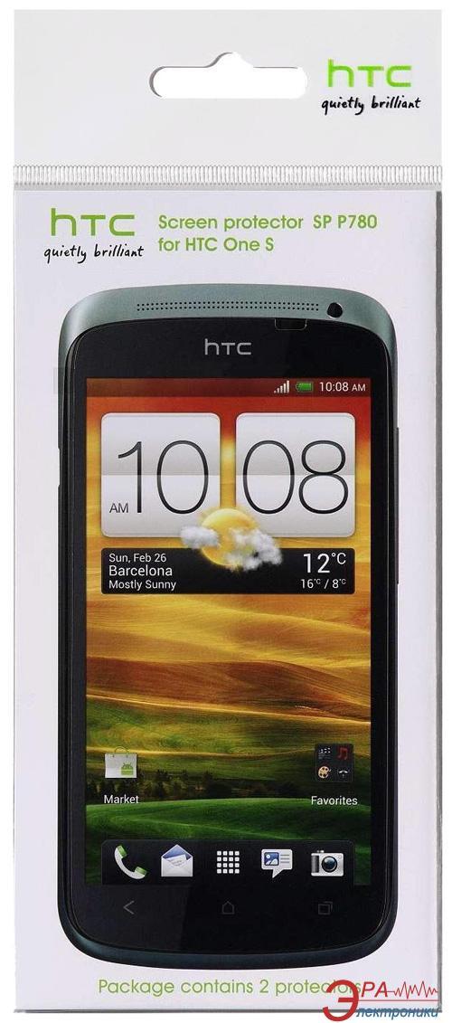 Защитная пленка HTC SP-P780 ONE S 2pcs (66H00105-00M)
