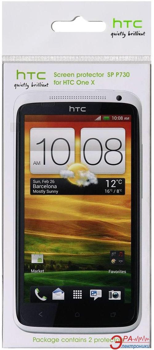 Защитная пленка HTC SP-P730 ONE X 2pcs (66H00106-00M)