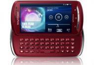 Смартфон SonyEricsson Xperia Pro MK16i Red (1250-1742)