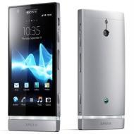 �������� Sony Xperia P LT22i Silver (1262-2309)