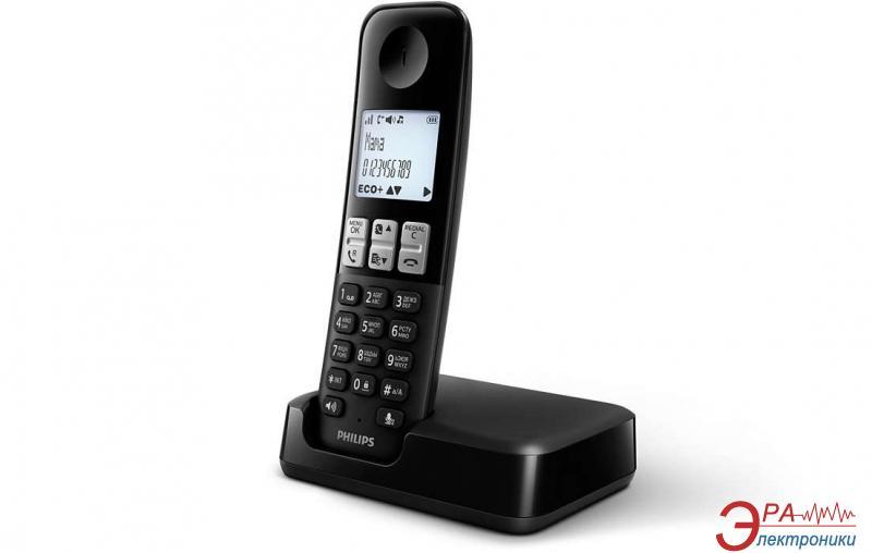 Радиотелефон Philips D2301B/51 Black
