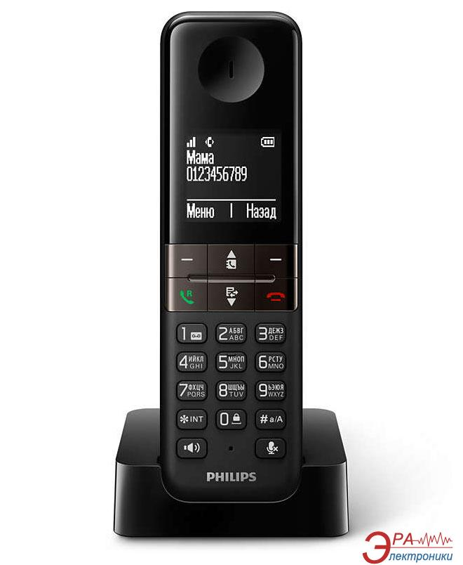 Радиотелефон Philips D4501B/51 Black