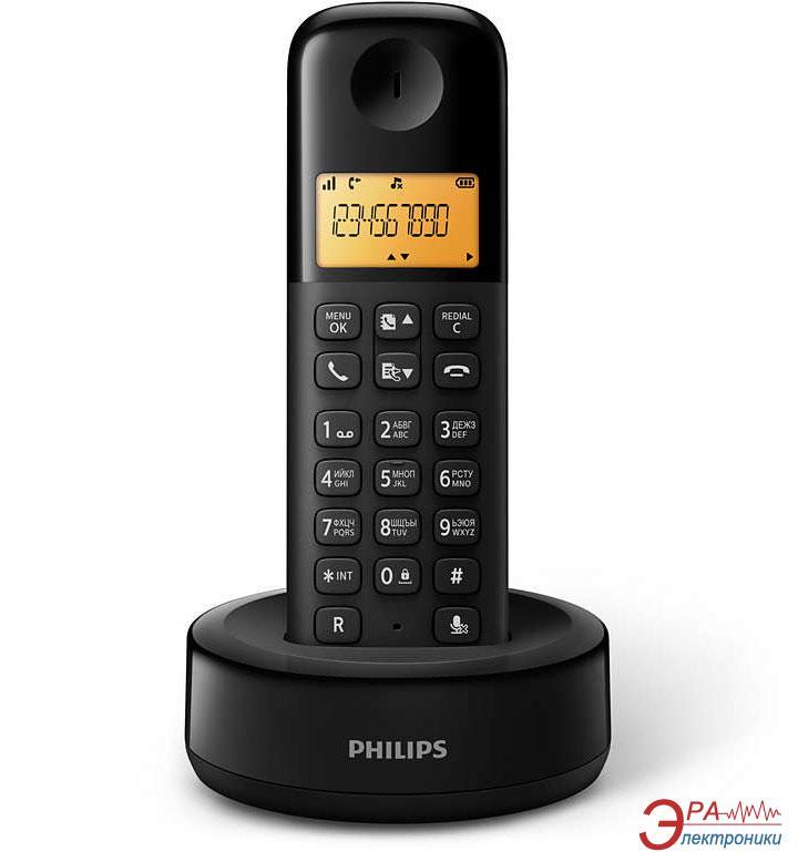 Радиотелефон Philips D1301B/51 Black