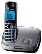 Радиотелефон Panasonic KX-TG6511UAM Metallic