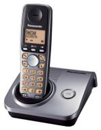 Радиотелефон Panasonic KX-TG7207UAM Metallic