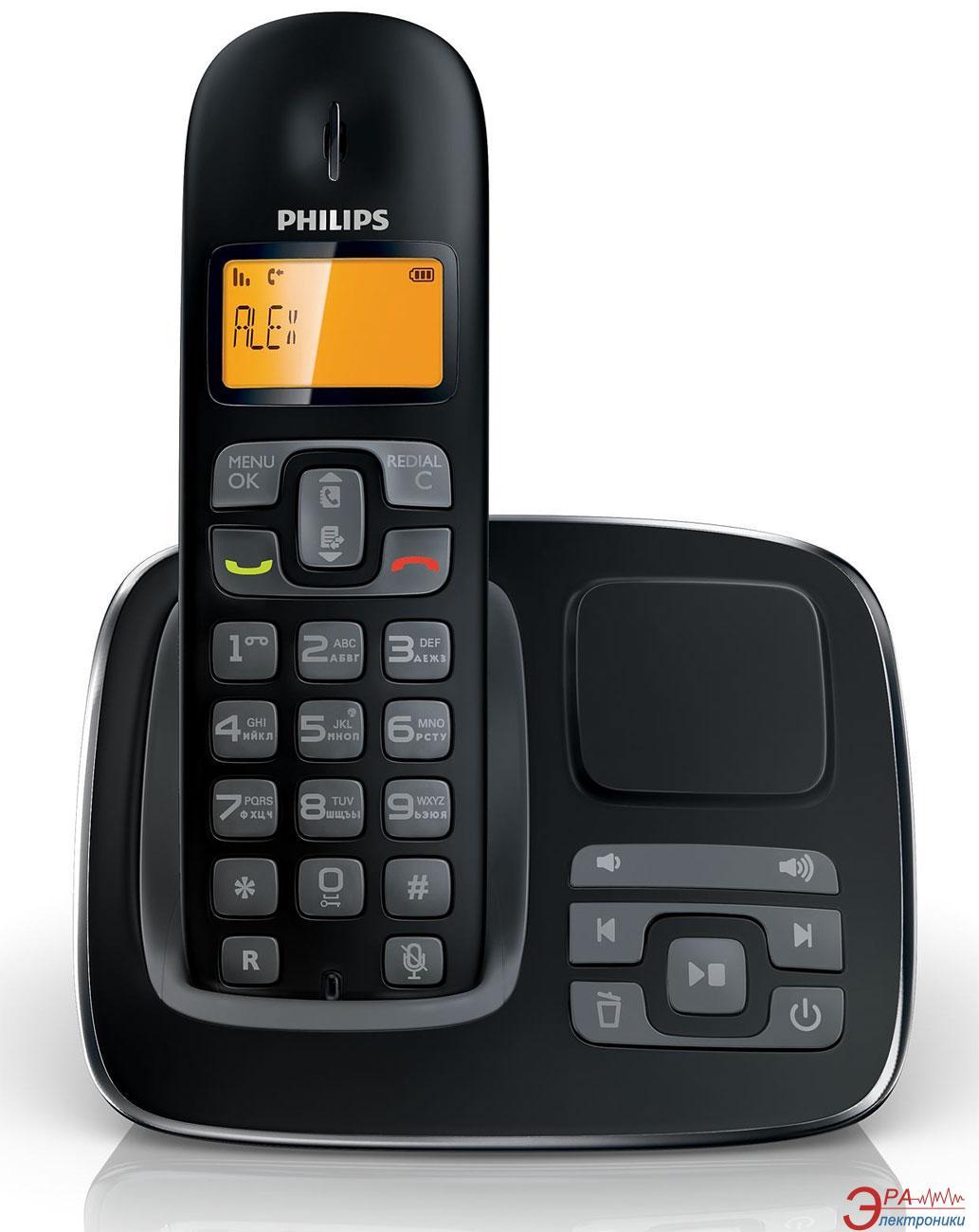 Радиотелефон Philips CD1951B/51 Black