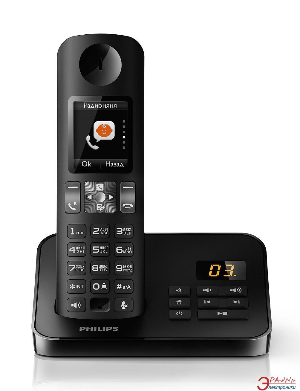 Радиотелефон Philips D6051B/51 Black