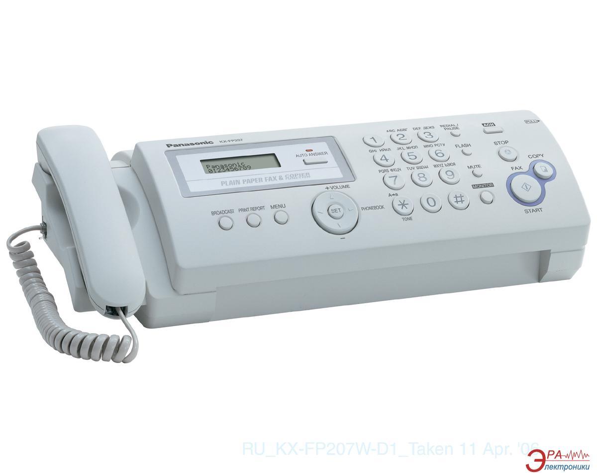 Факсимільний апарат Panasonic KX-FP207UA White