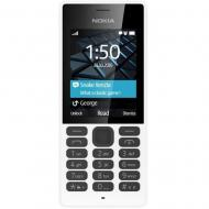 Мобильный телефон Nokia 150 Dual Sim White (A00027945)