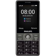 Мобильный телефон Philips Xenium E570 Dual Sim Dark-Gray