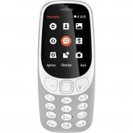Мобильный телефон Nokia 3310 DS Grey (A00028101)