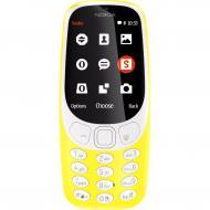Мобильный телефон Nokia 3310 DS Warm Yellow (A00028100)