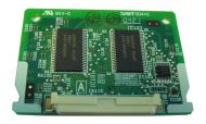 Дополнительная память Panasonic KX-TDA3105XJ