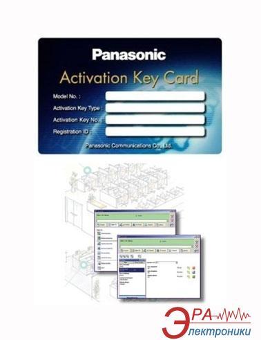 Ключ-опция Panasonic KX-NCS4701XJ