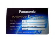 Ключ-опция Panasonic KX-NSM520X