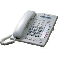 Системный телефон Panasonic KX-T7665UA White